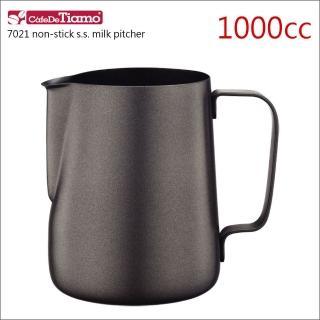 【Tiamo】7021鐵氟龍塗層不鏽鋼拉花杯-1000cc(HC7070)  Tiamo