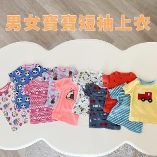 【Baby童衣】短袖上衣5件組 y7030(共2色)   Baby童衣