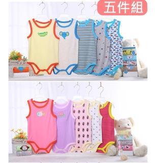 【Baby童衣】無袖包屁5件組 y7029(共2色)  Baby童衣