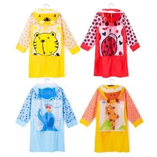 【Baby童衣】兒童雨衣書包位 y7034(共5色)   Baby童衣