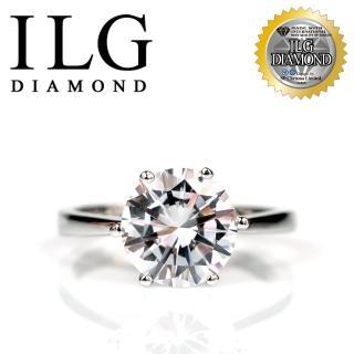 【ILG】八心八箭戒指 - 驚豔奪目 RI101 主鑽約3.5克拉 獨特大克拉數鑽戒(白K金色)  ILG