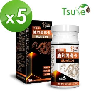 【日濢Tsuie】加強版 龍王級鹿茸瑪卡鋅(30顆/盒x5盒)  Tsuie 日濢