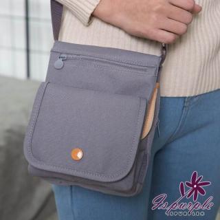 【iSPurple】隨身證件包 掀蓋護照相機斜垮肩包 2色可選  iSPurple
