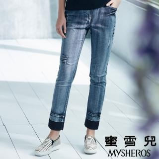 【mysheros 蜜雪兒】純棉刷色抽鬚褲管牛仔褲(藍)   mysheros 蜜雪兒