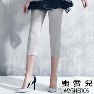 【mysheros 蜜雪兒】素色修身窄管八分褲(灰)   mysheros 蜜雪兒