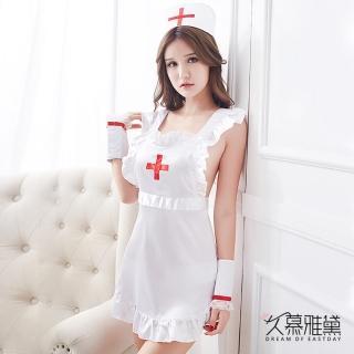 【久慕雅黛】純白乖巧5件式小護士角色扮演服  久慕雅黛