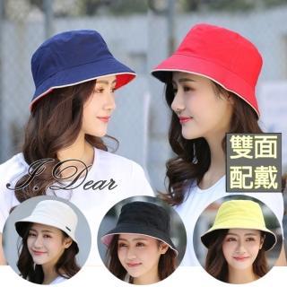 【I.Dear】戶外登山男女出遊雙面配戴棉質布帽漁夫帽(5色)  I.Dear