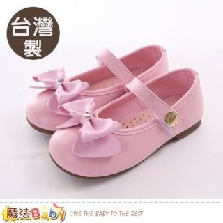 【魔法Baby】15.5-20cm女童鞋 台灣製手工娃娃鞋 公主鞋(sk0330)  魔法Baby
