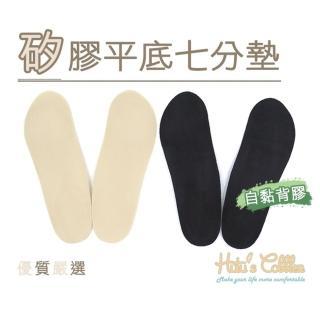 【糊塗鞋匠】C153 矽膠平底七分墊(2雙)  糊塗鞋匠