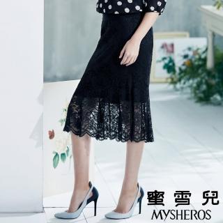 【mysheros 蜜雪兒】立體蕾絲魚尾裙(深藍)   mysheros 蜜雪兒