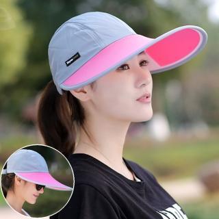 【Seoul Show首爾秀】韓版男女多彩棒球帽大帽簷遮陽帽(防曬遮陽)   Seoul Show首爾秀