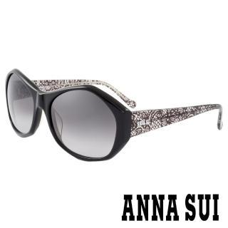 【ANNA SUI 安娜蘇】香氛花園時尚精雕蕾絲造型太陽眼鏡(黑 -AS815M001)   ANNA SUI 安娜蘇