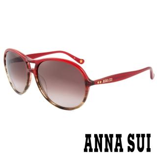 【ANNA SUI 安娜蘇】香氛花園紅焰星芒雙樑設計款太陽眼鏡(紅 -AS830M204)   ANNA SUI 安娜蘇