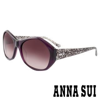 【ANNA SUI 安娜蘇】香氛花園時尚精雕蕾絲造型太陽眼鏡(紫 -AS815M731)   ANNA SUI 安娜蘇