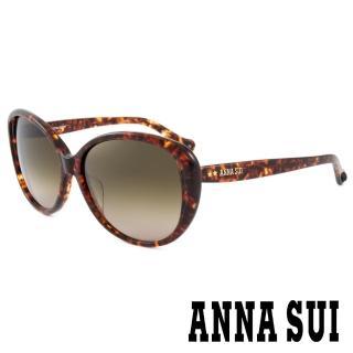 【ANNA SUI 安娜蘇】香氛花園復古時尚火耀琥珀色太陽眼鏡(琥珀 -AS836M167)  ANNA SUI 安娜蘇