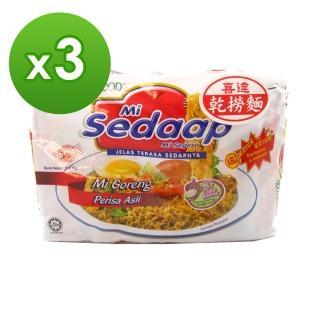 【sedaap】印尼喜達原味乾撈麵(91g*5包*3組)