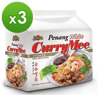 【益福】檳城白咖哩麵(105g*4包*3袋)