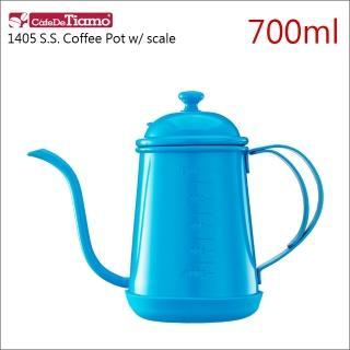 【Tiamo】1405不鏽鋼細口壺-附刻度標-附底墊-藍色-700ml(HA1655BL)   Tiamo