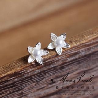【微笑安安】珍珠花朵925純銀針式耳環   微笑安安