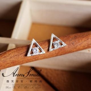 【微笑安安】晶鑽鏤空三角925純銀針式耳環   微笑安安