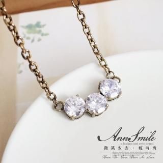 【微笑安安】韓製3亮鍊復古色系長項鍊(共2色)  微笑安安