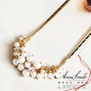 【微笑安安】韓製質感亮鑽弧形珠墜長項鍊(共3色)  微笑安安