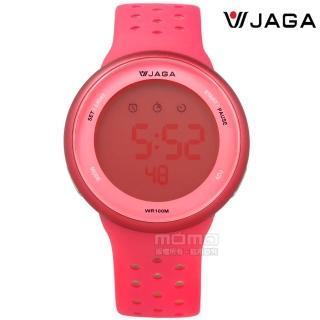 【JAGA捷卡】電子運動 計時鬧鈴 冷光照明 防水100M 透氣矽膠手錶 螢光粉灰色 43mm(M1185-GC)   JAGA捷卡