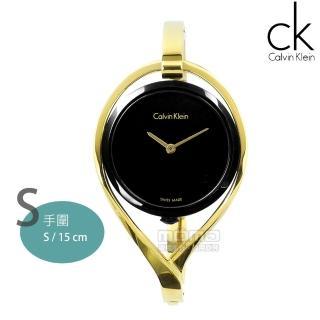 【Calvin Klein】瑞士機芯 鏤空設計 手環式 不鏽鋼手錶 黑x鍍金 32mm(K6L2S411)  Calvin Klein