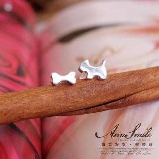 【微笑安安】銀亮骨頭狗狗雙邊不對稱925純銀針式耳環   微笑安安