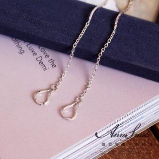 【微笑安安】氣質小水滴925純銀穿針細鏈式耳環  微笑安安
