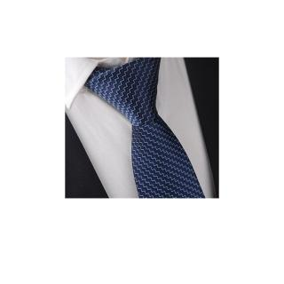 【拉福】領帶8cm寬版領帶拉鍊領帶(兒童幾何藍)   拉福