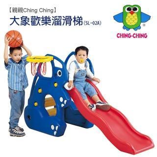 【Ching Ching 親親】大象歡樂溜滑梯(SL-02A)   Ching Ching 親親