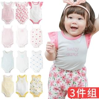 【Baby童衣】夏日棉柔無袖背心包屁衣 3件套 61140(共5色)  Baby童衣