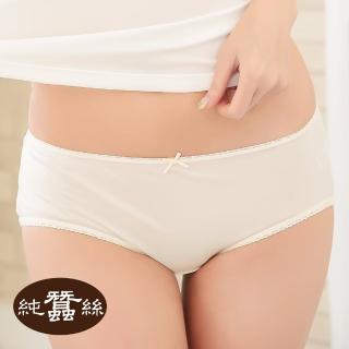 【岱妮蠶絲】純蠶絲42針70G單蝴蝶結中腰三角內褲-膚色(MWA1A101)  岱妮蠶絲