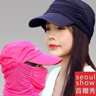 【Seoul Show首爾秀】男女可摺疊兩用棒球帽防潑水遮陽帽(7色)  Seoul Show首爾秀