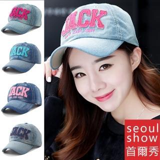 【Seoul Show首爾秀】韓版字母水洗牛仔棒球帽防曬遮陽帽(4色)  Seoul Show首爾秀