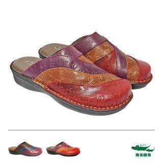 【母子鱷魚】拼接真皮張菲涼鞋  母子鱷魚