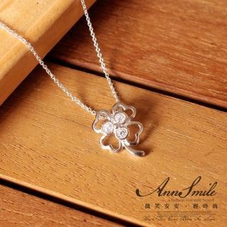 【微笑安安】亮鑽四葉幸運草925純銀細緻項鍊   微笑安安