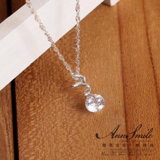 【微笑安安】弧線晶鑽925純銀細緻項鍊  微笑安安
