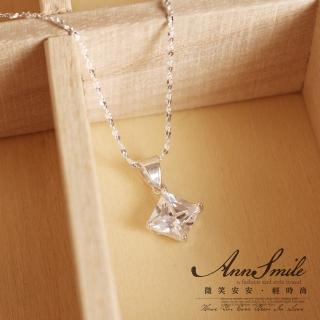 【微笑安安】四方鑽925純銀細緻項鍊  微笑安安