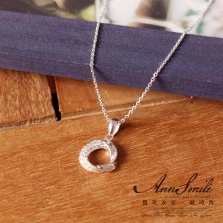 【微笑安安】氣質鏤空三角環925純銀細緻項鍊  微笑安安