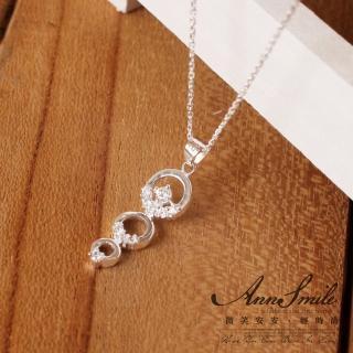 【微笑安安】晶鑽三環925純銀細緻項鍊   微笑安安