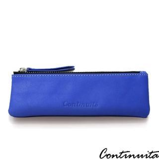 【Continuita 康緹尼】頭層牛皮日本文青女孩素面扁平筆袋(亮藍色)   Continuita 康緹尼