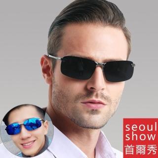 【Seoul Show首爾秀】無框競速太陽眼鏡UV400強化偏光墨鏡 3043(防曬遮陽)   Seoul Show首爾秀