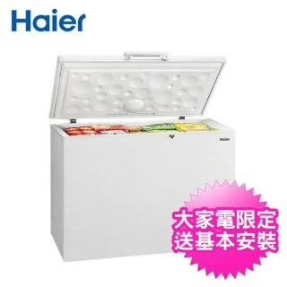 【Haier 海爾】319L上掀密閉冷凍櫃(HCF-368)  Haier 海爾