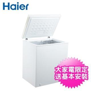 【Haier 海爾】142L上掀密閉冷凍櫃(HCF-142)   Haier 海爾