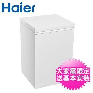 【Haier 海爾】103L上掀密閉冷凍櫃(HCF-102)  Haier 海爾