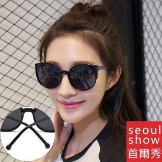 【Seoul Show首爾秀】韓風極輕貓眼太陽眼鏡UV400墨鏡 5126(防曬遮陽)  Seoul Show首爾秀