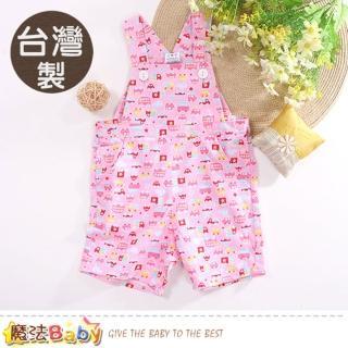 【魔法Baby】台灣製嬰幼兒吊帶褲(k50659)   魔法Baby