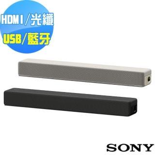 【SONY 索尼】SOUND BAR 單件式環繞音響 HT-S200F   SONY 索尼